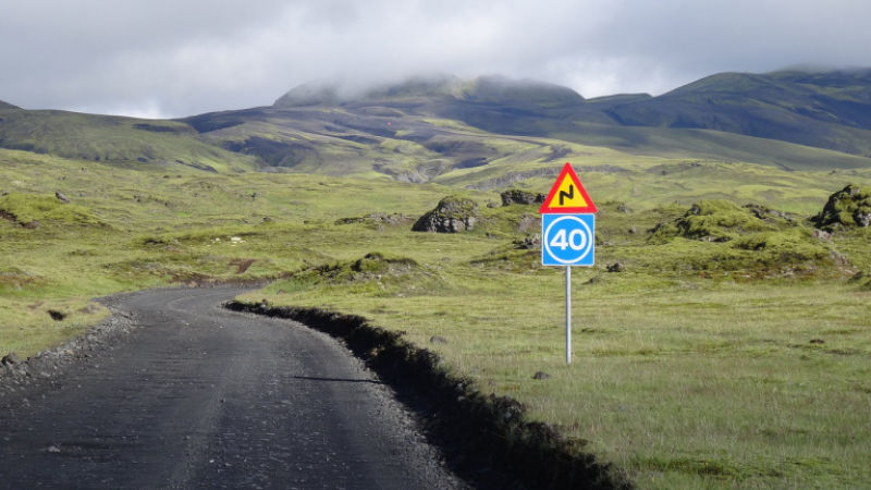 A road in Iceland.